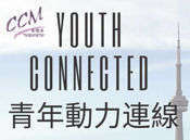 3 Toronto CCM Centre Youth Connected