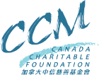00CCM Canada Charitable Foundation