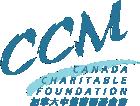 00CCM Canada Charitable Foundation