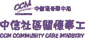 3 CCM Vancouver Centre Community Care Service