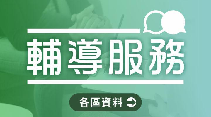 link-banner-5.jpg