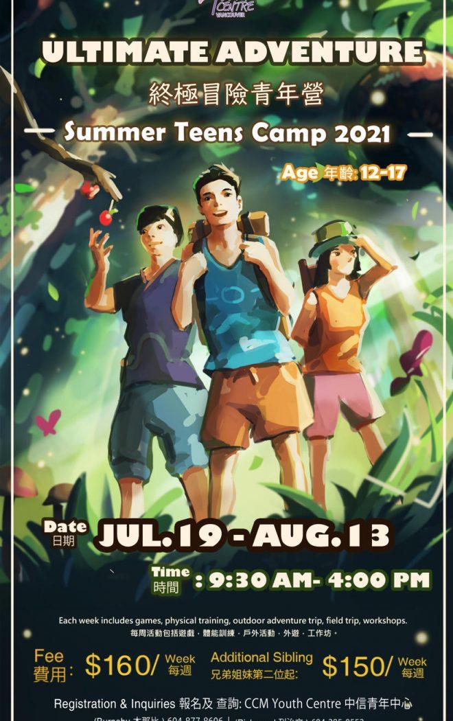 summer-teens-camp-2021