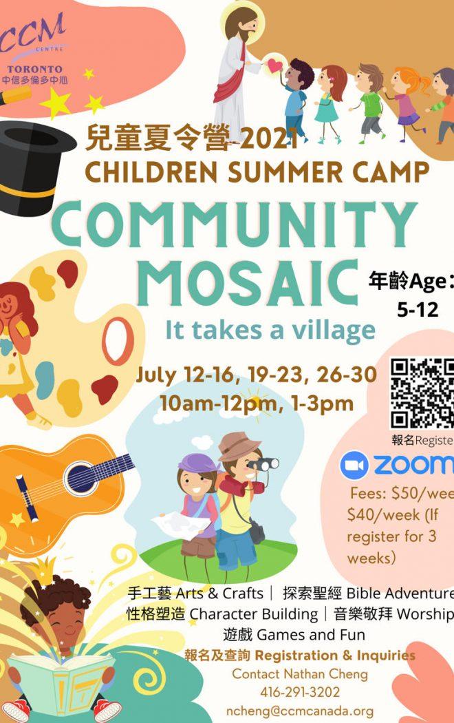 toronto-children-summer-camp-2021