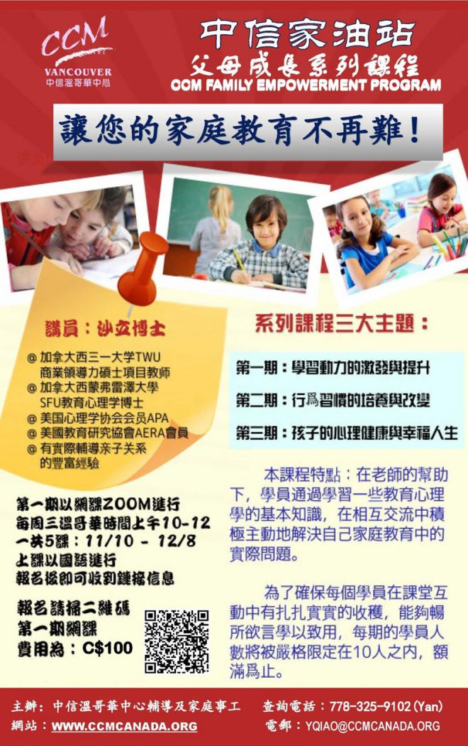 van-family-empowerment-program